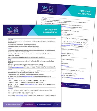 VIC-BAG-BAN-Summary-factsheet-2
